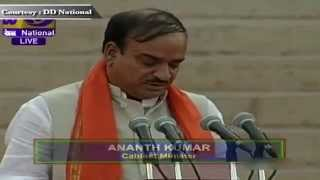 Shri Ananth Kumar sworn-in as Cabinet Minister in new Government