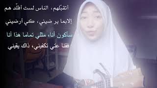 Kun Anta كُن أنت Mimi Nazrina cover