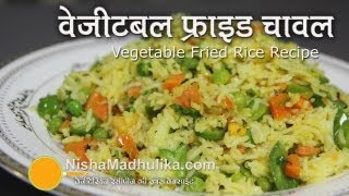 Vegetable Fried Rice Recipe - How To Make Vegetable Rice