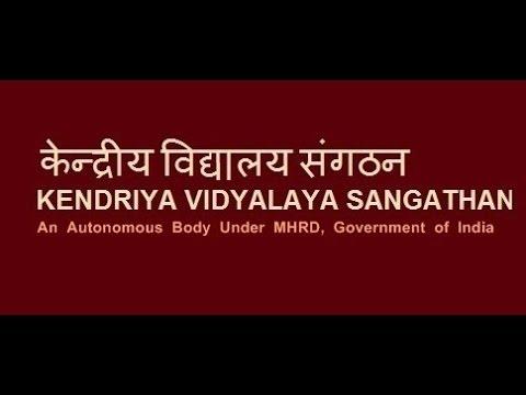 Kendriya Vidyalaya Admission Student List 2017