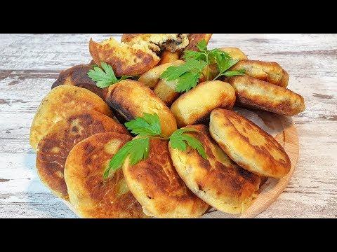 Картофельные пирожки, прямо тают во рту! Картопляники.