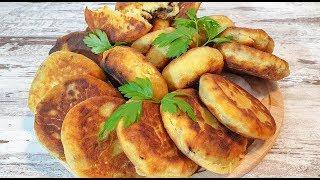 пИРОЖКИ из Картофеля! Как приготовить картофельные пирожки?!