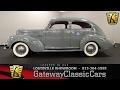 1939 Chrysler Royal   Louisville Showroom    Stock # 1457