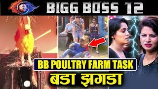 Big Fight During BB Poultry Farm Captaincy Task | Fight For EGG Begins | Bigg Boss 12