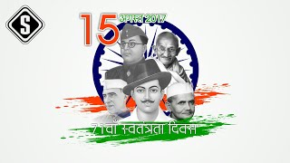 Indian Independence Day Logo Design in CorelDraw