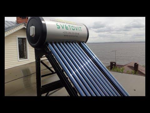 Отзыв по эксплуатации сезонного солнечного коллектора