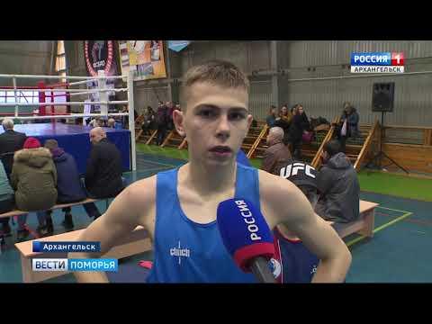 В Архангельске поморские спортсмены и гости сражались за победу на турнире по боксу