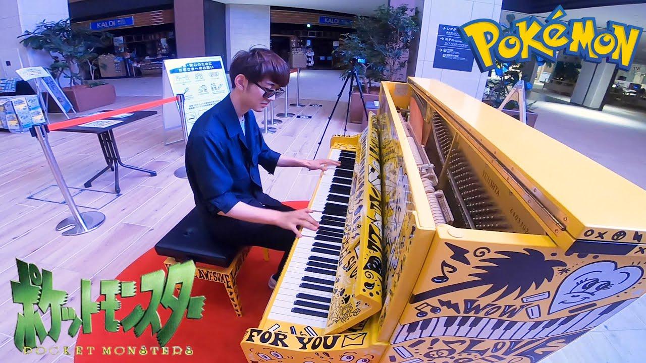 ストリート ピアノ よ みぃ ストリートピアノ トラブル - 5ch.net
