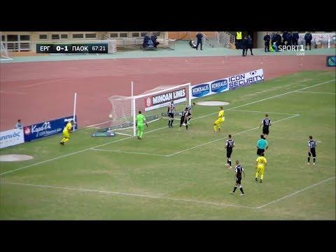 Εργοτέλης - ΠΑΟΚ 1-2 Highlights | Κύπελλο Ελλάδας 2η αγ. {14.11.2018}