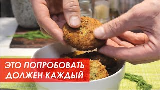 Картофельные Шарики или просто КРОКЕТЫ праздничные закуски Проверка Рецепта