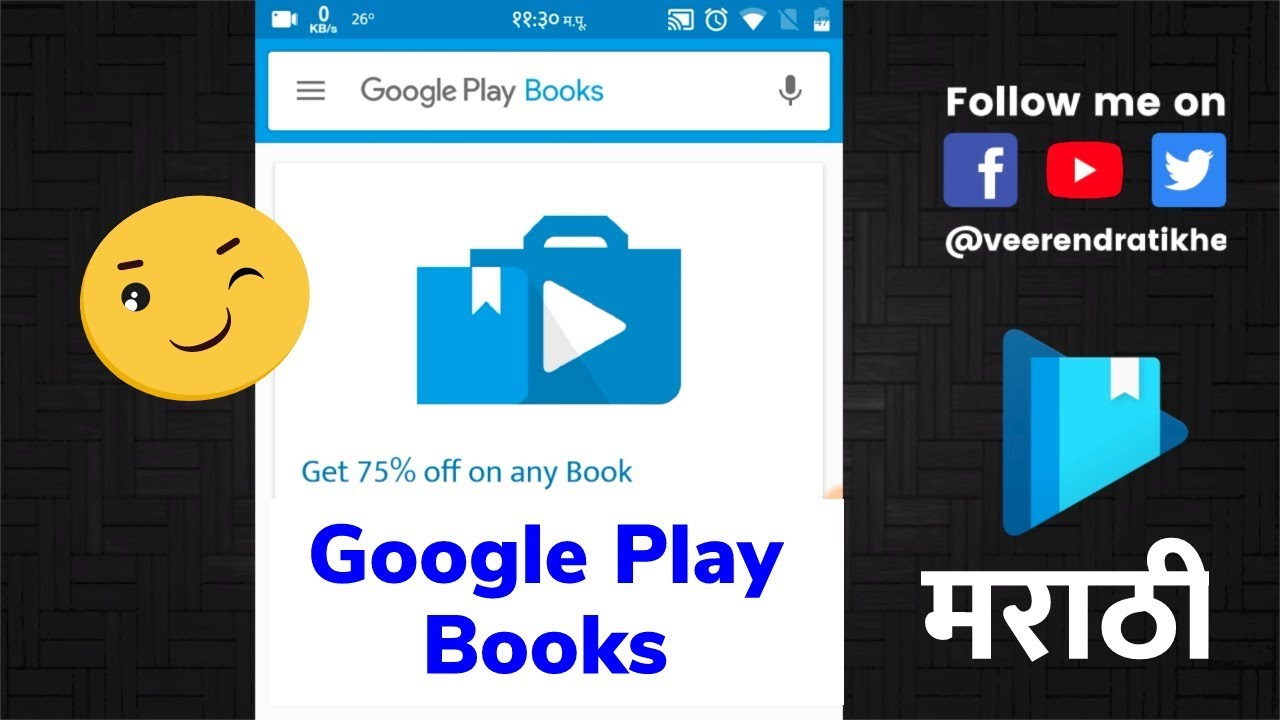 Google play books - How to read Marathi books and download #marathi