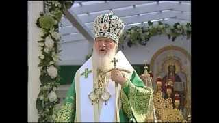 Визит патриарха Кирилла (Николо-Пешношский монастырь)(, 2014-08-26T14:06:13.000Z)