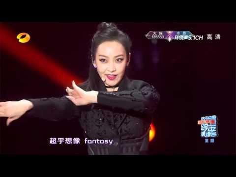 宋茜魅惑演绎《美人计》 唱跳征服全场— 2016湖南卫视跨年演唱会精彩看点