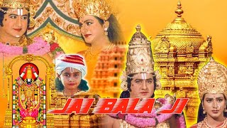 Jai Balaji | Full Hindi Dubbed Devotional Hindi Movie | Laxmi | Siva Kumar | 1976 | Hindi Movie