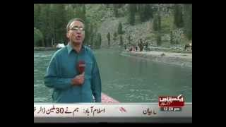 Mahodand Lake Of Kalam Swat Valley Pakistan Sherin Zada Express News Swat.flv