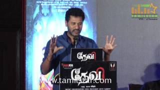Devi(L) Movie Audio Launch