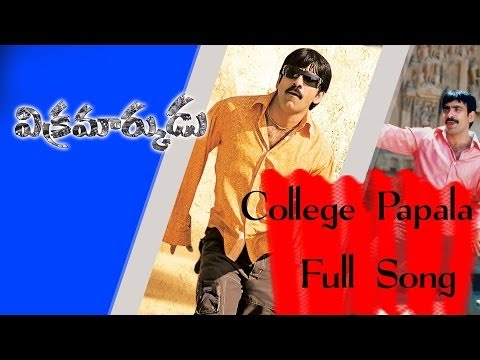 College Papala Full Song ll Vikramarkudu Movie ll Ravi Teja , Anushka
