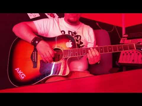 Аккорды и бой Iowa - бьет бит разбор на гитаре