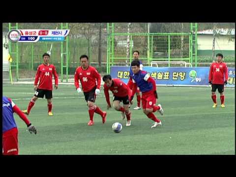HCN스포츠 제17회 생활체육 축구대회 40대결승