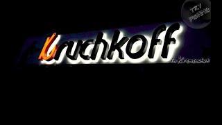 KruchkoFF - всё для рыбалки и активного отдыха!