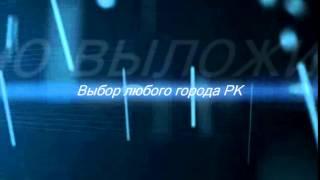 Продвижение сайтов . Казахстан продвижение. 216(, 2016-01-18T06:35:52.000Z)