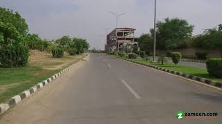 5 MARLA PLOT FILE FOR SALE IN SECTOR M-7 LAKE CITY LAHORE thumbnail