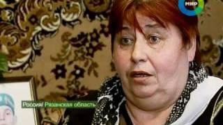 """Погибшие солдаты на """"Одноклассниках"""". Эфир 13.03.2011"""