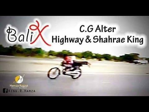 Karachi King Bali X Interview Saqib Sankey Vs Bali X Race 2018 New