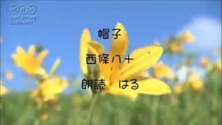 ゆっくり生きるより 朗読 はるhttp://haru123fu.exblog.jp/