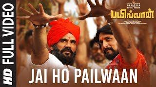 Jai Ho Pailwaan Song | Bailwaan Tamil | Kichcha Sudeepa | Suniel Shetty | Krishna |Arjun Janya