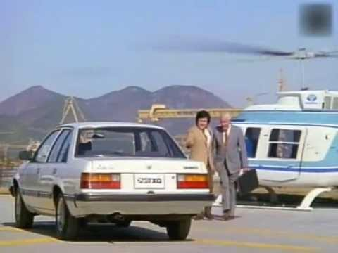 Daewoo Royale XQ 1985 commercial (korea) 대우 로얄XQ 광고