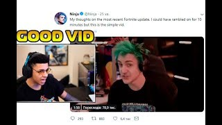 Myth Reacts To Ninja Thoughts On Recent Fortnite Update