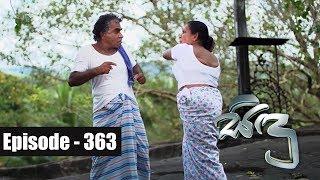 Sidu | Episode 363  27th  December 2017 Thumbnail
