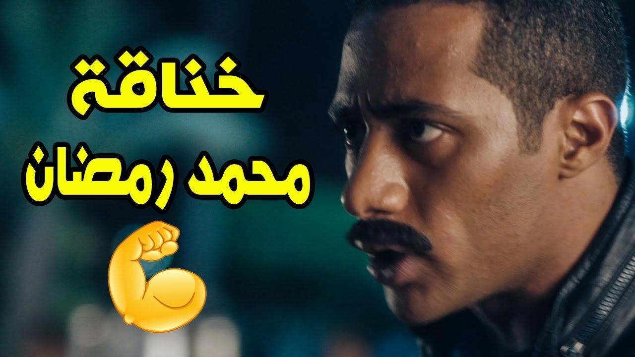 خناقة محمد رمضان في الشارع بسبب ست كبيرة Youtube