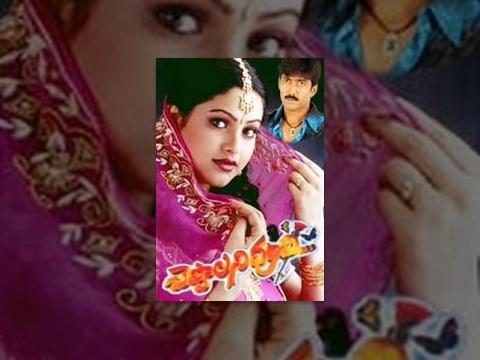 Cheppalani Undi Telugu Movie | Vadde Naveen | Kanchi Kaur | TeluguOne