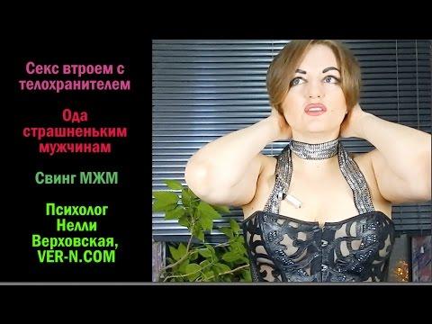 Бабки порно смотреть видео онлайн бесплатно без