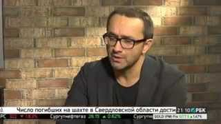 "Интервью Андрея ЗВЯГИНЦЕВА, режиссера фильма ""Левиафан""."