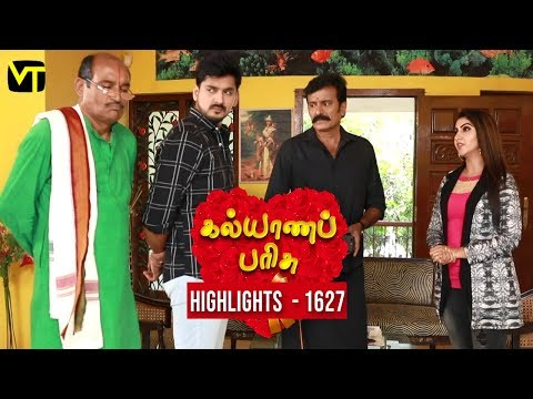 Kalyanaparisu Tamil Serial Episode 1627 Highlights on Vision Time. Let's know the new twist in the life of  Kalyana Parisu ft. Arnav, Srithika, Sathya Priya, Vanitha Krishna Chandiran, Androos Jesudas, Metti Oli Shanthi, Issac varkees, Mona Bethra, Karthick Harshitha, Birla Bose, Kavya Varshini in lead roles. Direction by AP Rajenthiran  Stay tuned for more at: http://bit.ly/SubscribeVT  You can also find our shows at: http://bit.ly/YuppTVVisionTime   Like Us on:  https://www.facebook.com/visiontimeindia