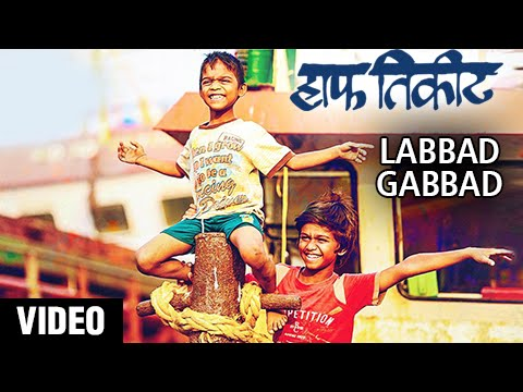 Labbad Gabbad | Video Song | Half Ticket...