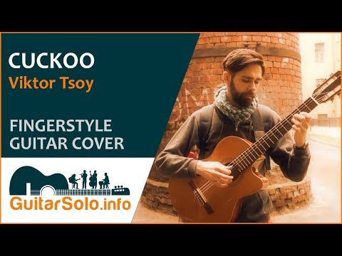 Cuckoo  - Guitar Cover (Fingerstyle)