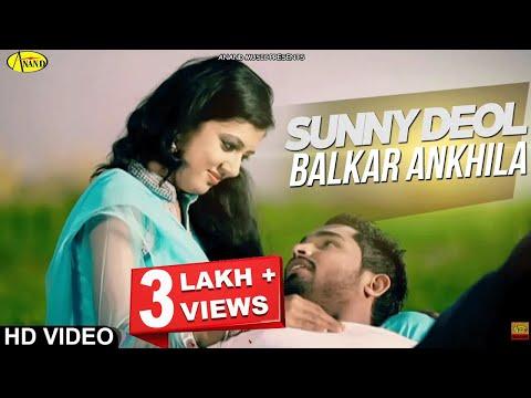 Balkar Ankhila - Manjinder Gulshan || Sunny Deol || New Punjabi Song 2017|| Anand Music