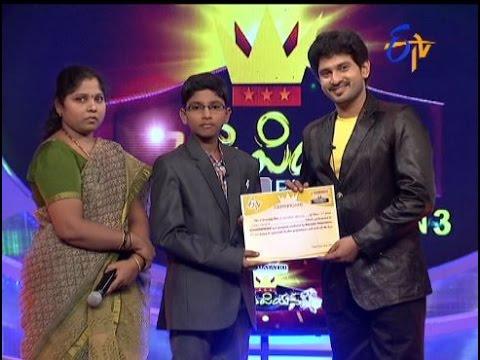 Champion |19th March 2017 | Full Episode | ETV Telugu