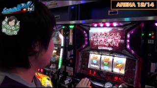 Video 【ScooP!tv】まりもの育て方 vol.4  【ARENA】 download MP3, 3GP, MP4, WEBM, AVI, FLV Oktober 2018