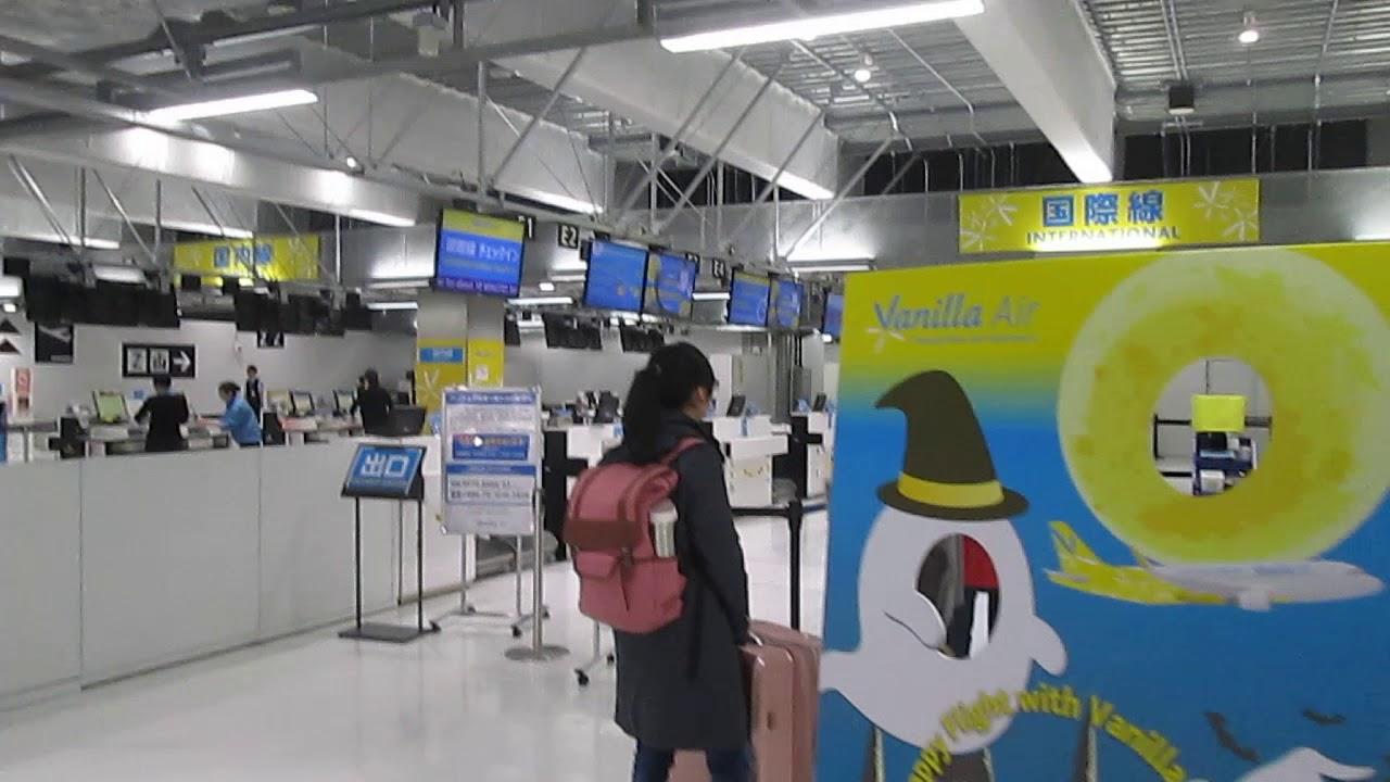 20171031@成田國際機場第三航廈 香草航空JW103號航班 報到櫃臺(10時24分) - YouTube