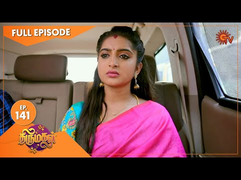 Thirumagal - Ep 141 | 12 April 2021 | Sun TV Serial | Tamil Serial