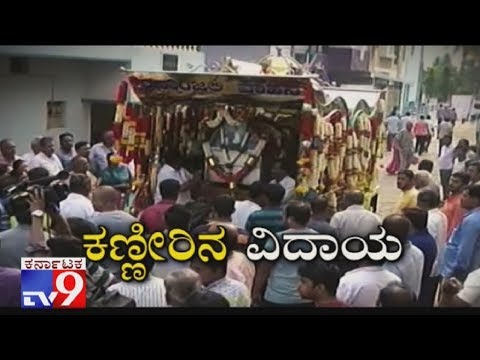 JDS Leaders Who Lost Lives In Srilanka Laid to Rest, Survived Victims Explains The Whole Scenario