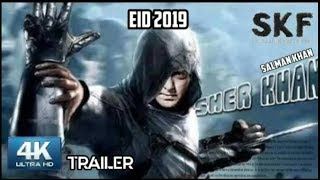Sher khan trailer || Salman khan new movie || upcoming action movie ||