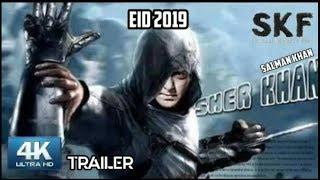 Sher khan trailer || Salman khan new movie || upcoming action movie ||