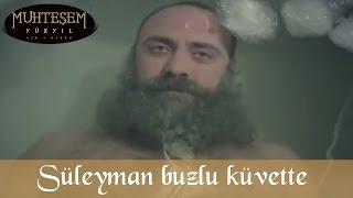 Sultan Süleyman Buzlu Küvette - Muhteşem Yüzyıl 121.bölüm