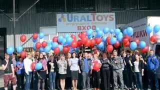 Поздравление, UralToys 6 лет!